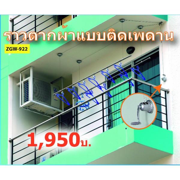 Đại lý cung cấp giàn phơi thông minh chất lượng cao tại Bình Phước
