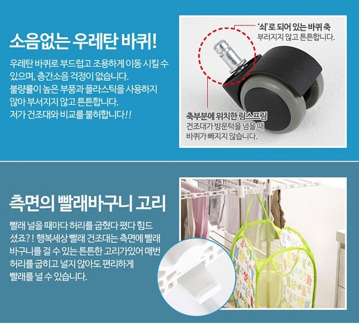 các chi tiết của giá phơi di động Hàn Quốc KV3